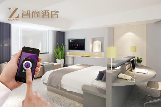 Zsmart智尚酒店加盟店智能服务体验