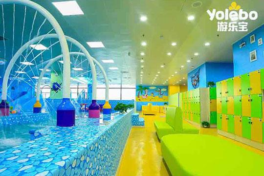 游乐宝婴幼儿母婴生活游泳馆加盟产品图