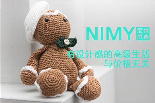nimy尼米优选休闲百货有设计有实惠
