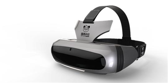 瞳康便携式智能眼镜加盟产品图