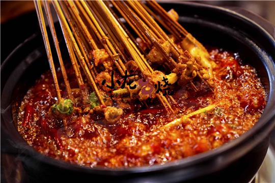 小龙串烧加盟菜品图