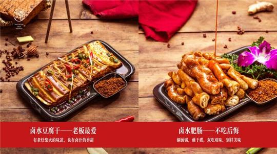 谭鸭血老火锅加盟菜品图