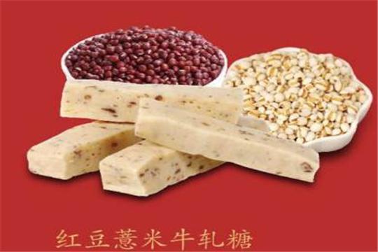 熊猫日记牛轧糖加盟产品图