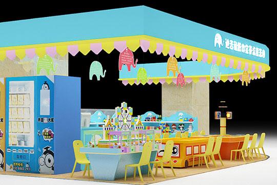 迪吉象益智玩具體驗館加盟