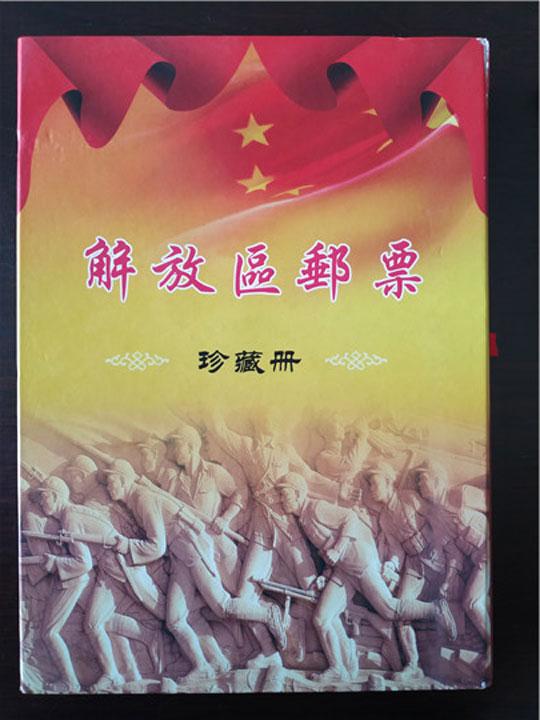 藏雅文創加盟