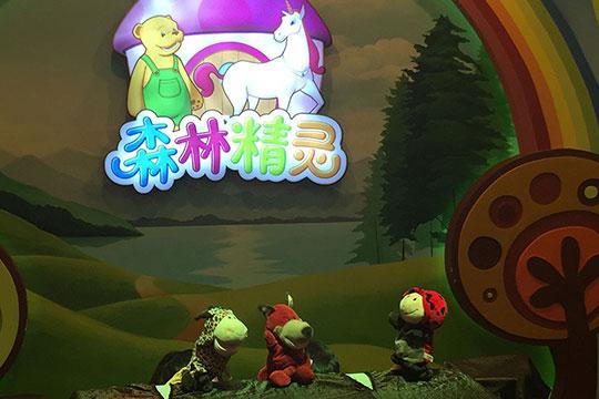 森林精灵儿童乐园加盟