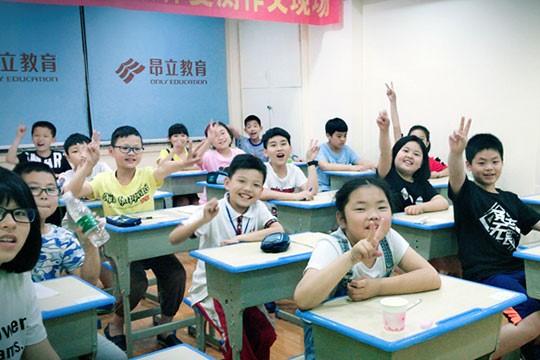 昂立国际教育加盟学员上课