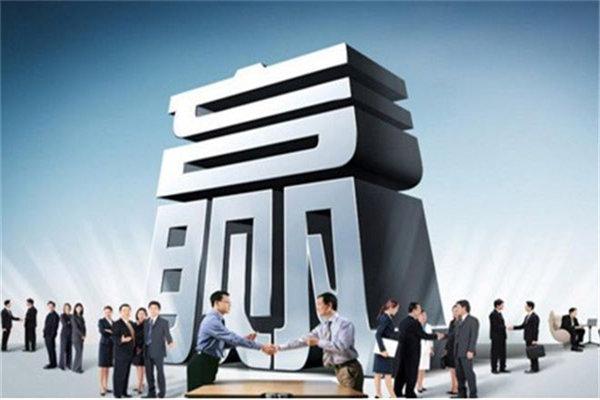利信创通贷款加盟平台七大服务体系