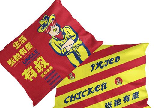 炸鸡叔叔炸鸡加盟产品图