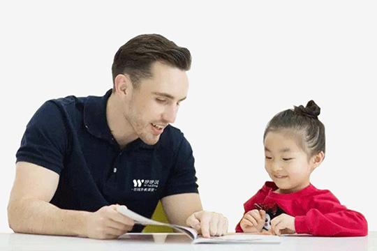 咿咿教育少儿英语教育详情