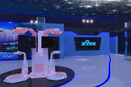 第9星球VR体验店加盟