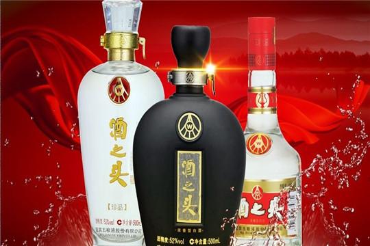 酒之头加盟产品图