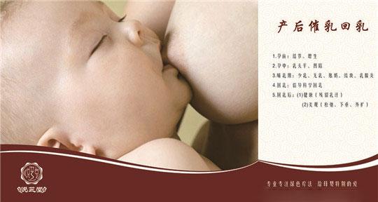 悅芝堂母嬰護理加盟