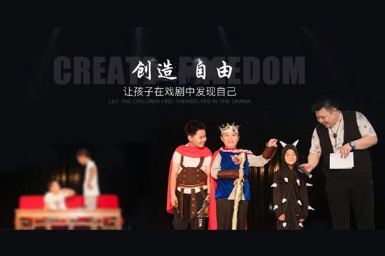 眯呱家族戏剧教育加盟