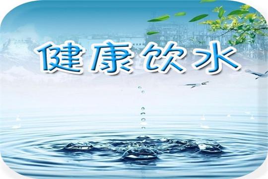 TRIM富氢水机加盟