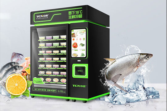 中吉自动售货机加盟产品图