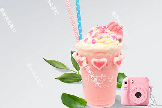小芯甘饮品-果饮