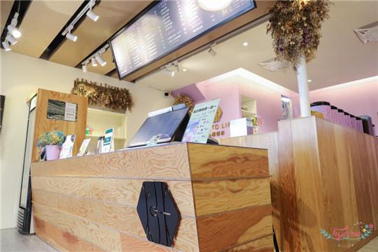 山林艸木台湾茶饮门店