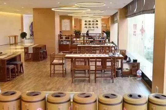纽宾凯N+国际酒店
