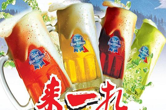 蓝带多彩扎啤加盟产品图