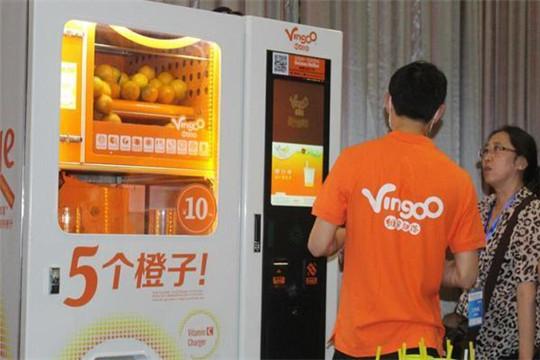 五个橙子自助榨汁机加盟产品图