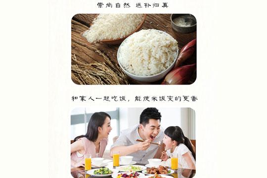 万家香稻米加盟