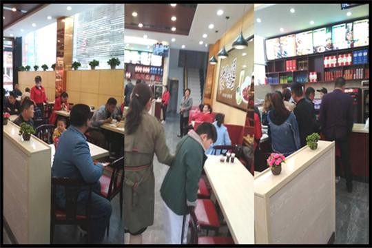 仁德香永和豆浆门店