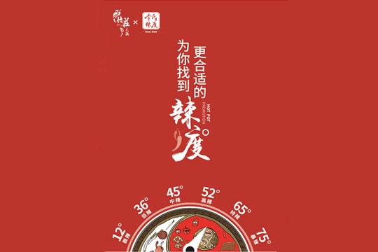 重庆德庄火锅加盟