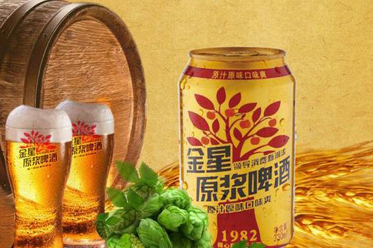 金星啤酒产品图