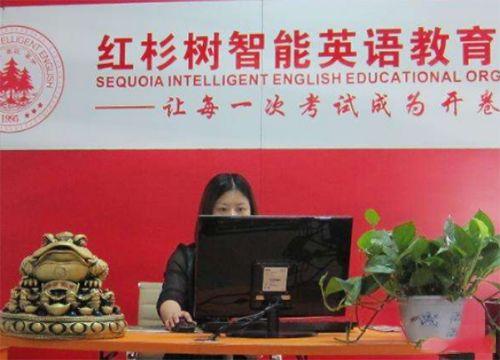 投资开一家智能英语培训机构有什么优势