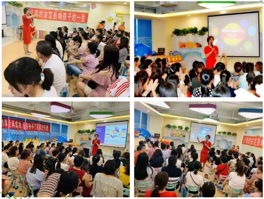 优贝乐:一场讲座和一个团队,一个早教中心一天25万营业额