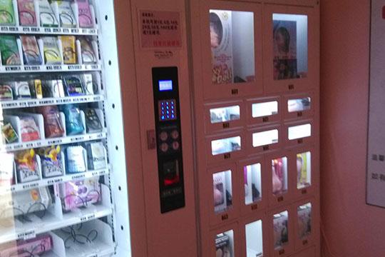 优思升成人用品自动售货机加盟