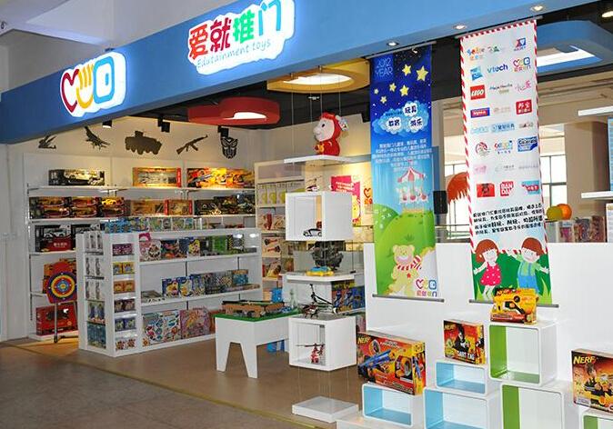 开家高端儿童玩具加盟店需要多少钱