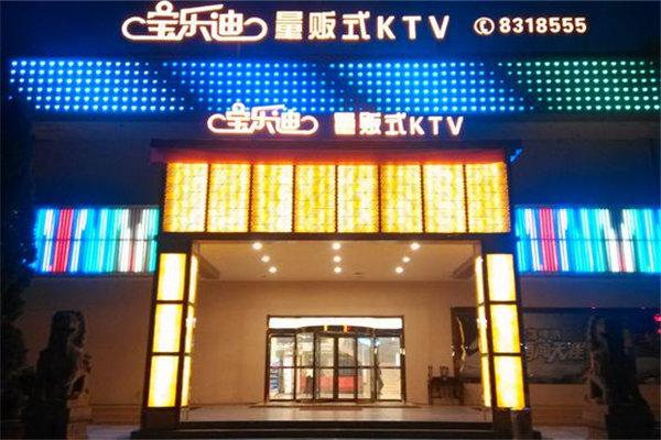 加盟一家KTV连锁品牌店好不好