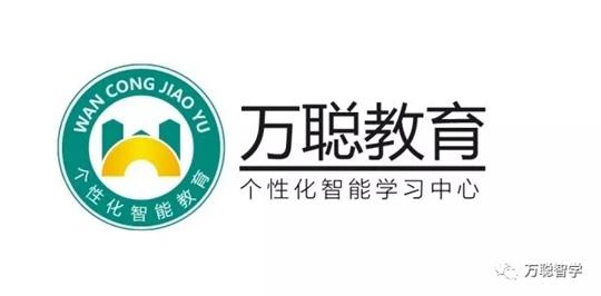 万聪教育巨野县王校长:抓住教育行业新风向!