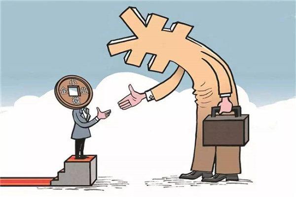 投资信贷连锁加盟公司费用需要多少钱
