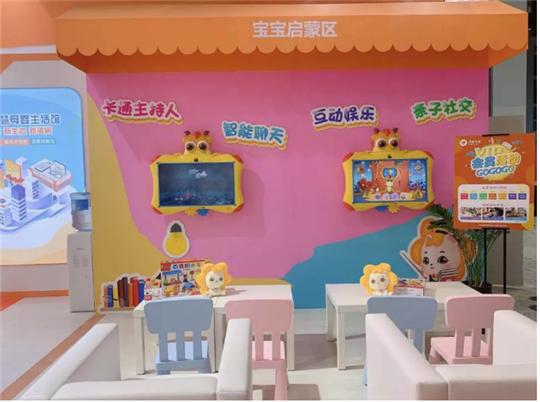 可爱可亲与恒信东方达成深度战略合作,共塑母婴行业新生态!
