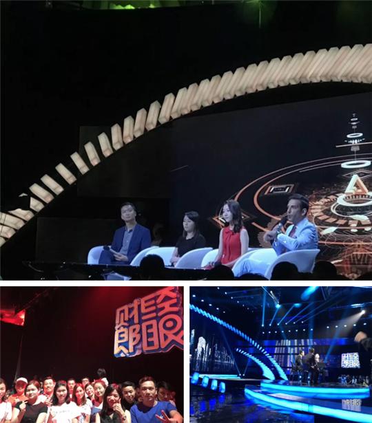 报道!品牌丹比奴受邀参加广东电视台《财经郎眼》节目录制