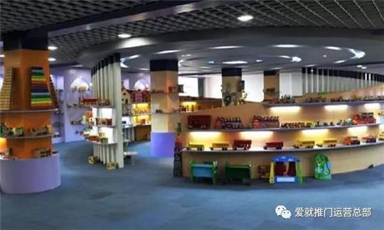 创业选择玩具加盟品牌不要迷恋大城市
