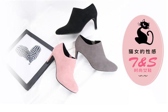 7&S女鞋加盟