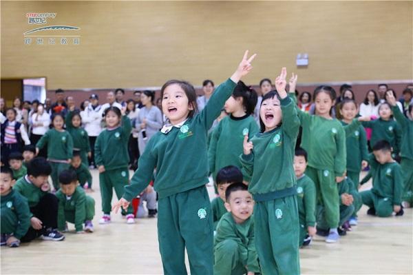 跨世纪幼儿园加盟门槛高吗
