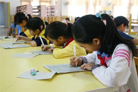 五会教育加盟