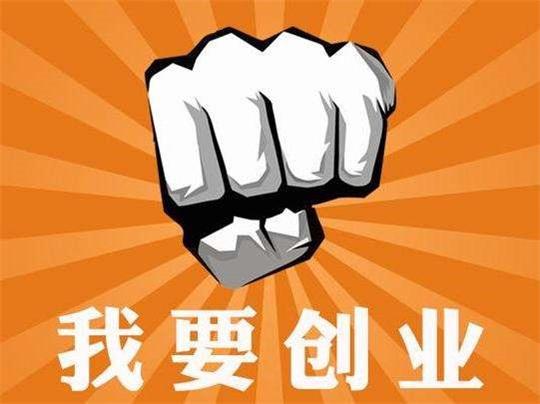 八店同庆,优倍视辉煌七周年庆典圆满成功!辉煌业绩爆炸销售!