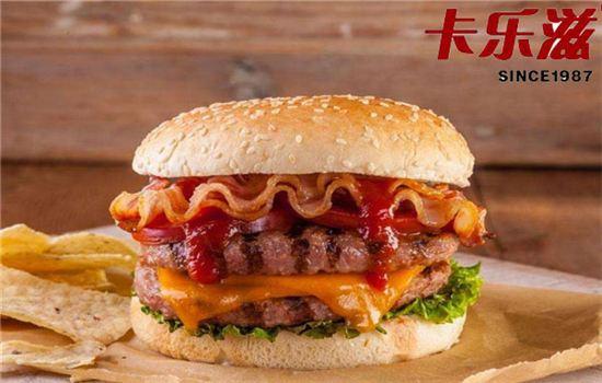想要加盟卡乐滋汉堡需要满足什么条件