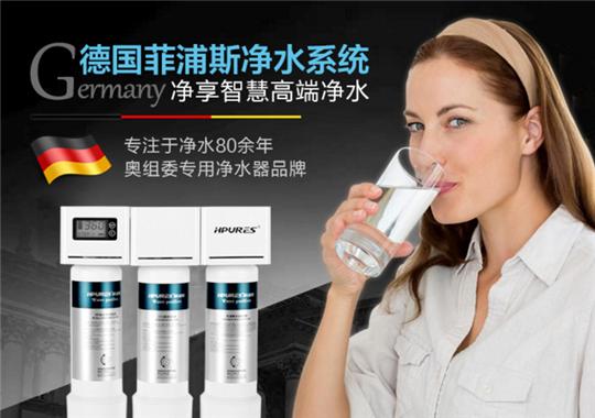 加盟家用净水器什么品牌好?