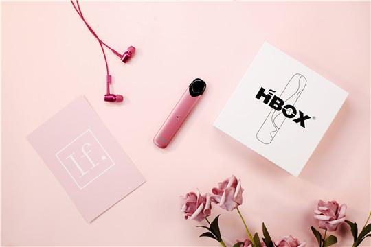 HBOX電子煙加盟