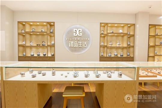 珠宝店加盟什么品牌好?银品生活银器店值得加盟吗