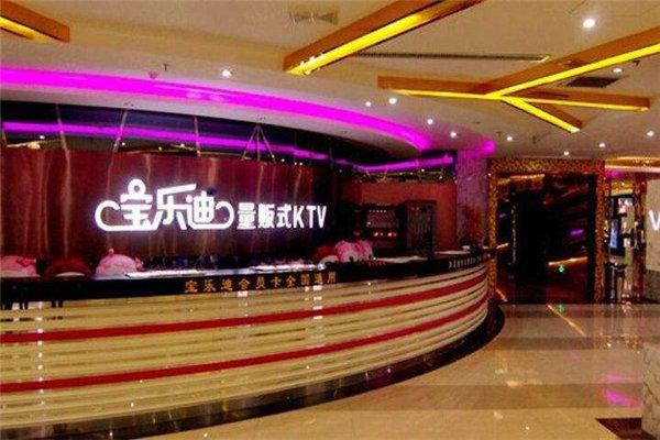 新手如何经营好一家量贩式KTV加盟品牌店