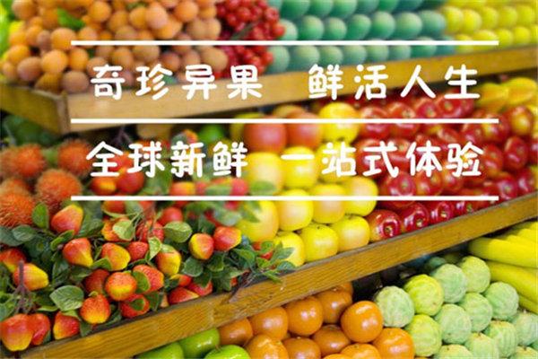 水果店加盟品牌哪个好