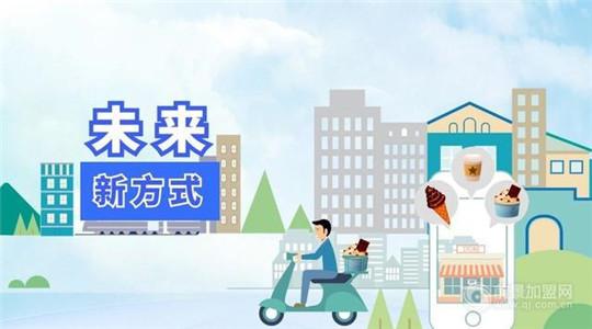 趣来同城跑腿系统,为商家提供专业的配送软件服务